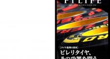 ITEM2013-0024_ページ_01
