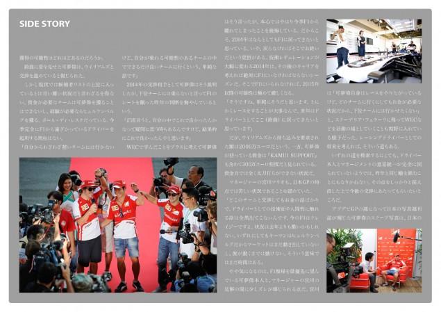 ITEM2013-0071_ページ_49