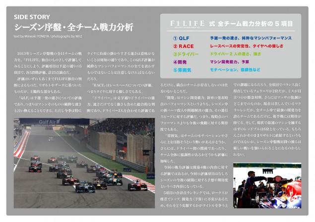 ITEM2013-0031_ページ_25