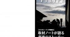 ITEM2013-0031_ページ_01