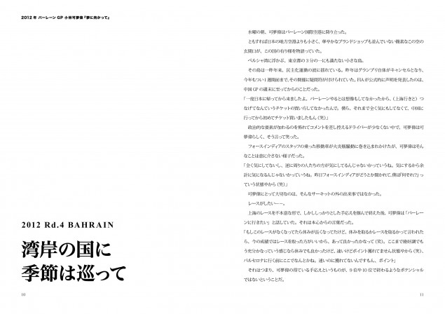 ITEM2012-0017-06