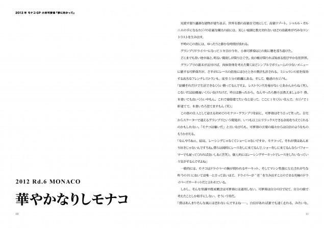 ITEM2012-0022-06