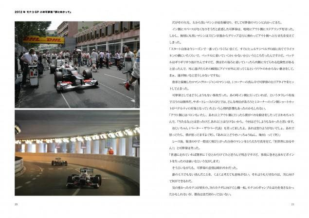 ITEM2012-0022-11