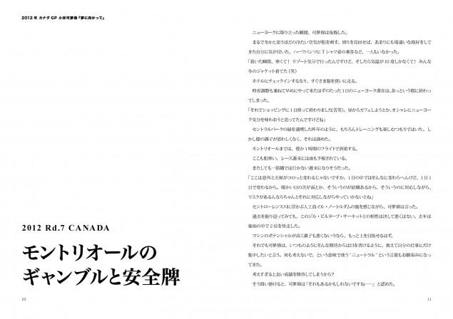 ITEM2012-0025-06