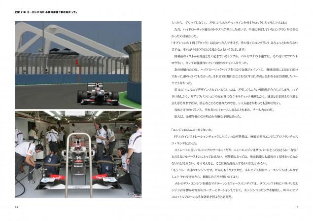 ITEM2012-0028-08