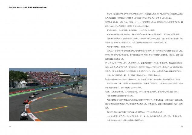 ITEM2012-0028-12