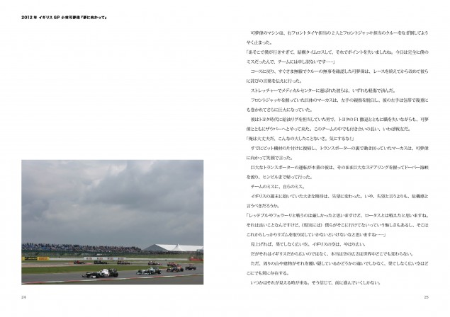 ITEM2012-0030-13