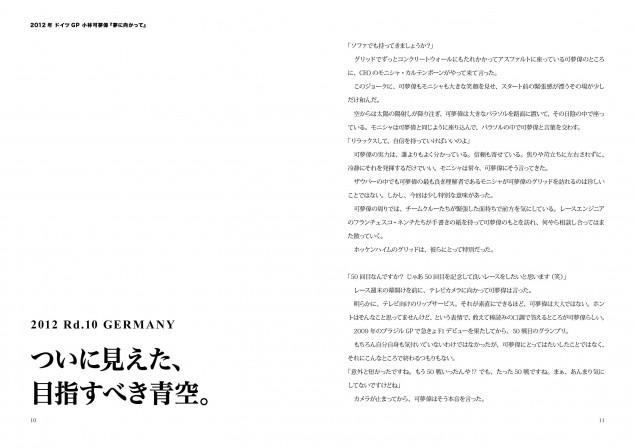 ITEM2012-0032-06