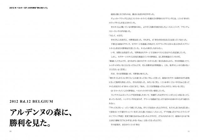 ITEM2012-0042-06
