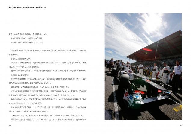 ITEM2012-0042-10
