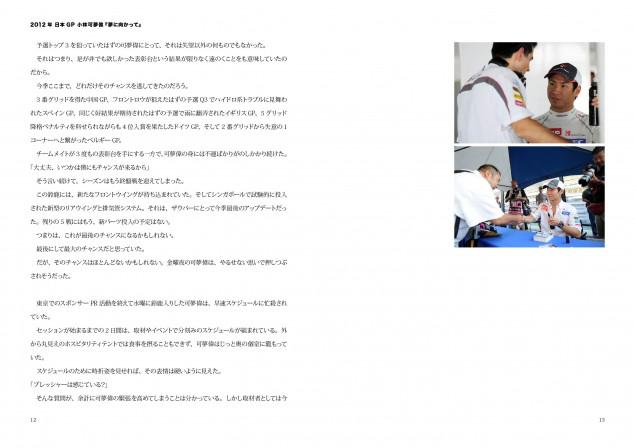 ITEM2012-0051-07