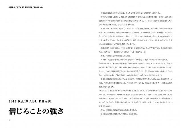ITEM2012-0060-06
