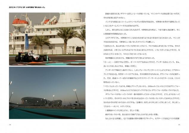 ITEM2012-0060-08
