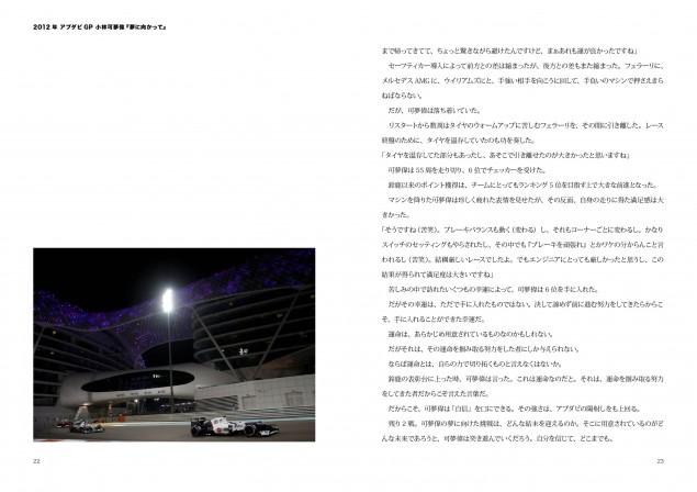 ITEM2012-0060-12