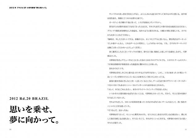 ITEM2012-0066-06