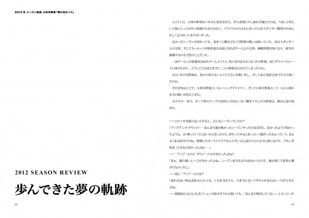 ITEM2012-0067-04