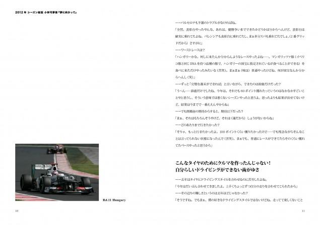 ITEM2012-0067-06