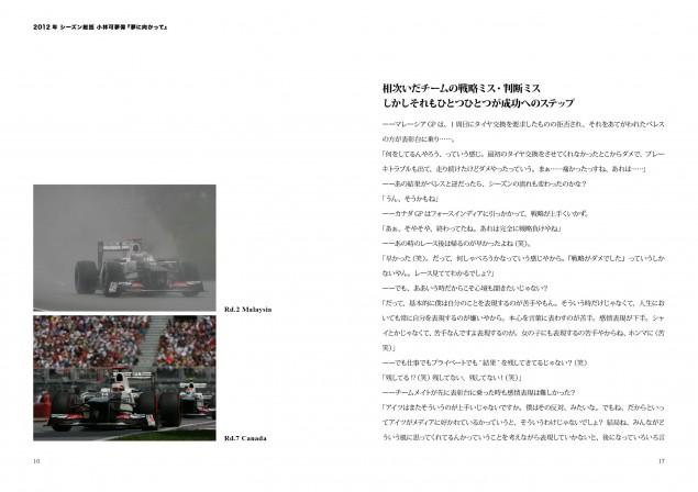 ITEM2012-0067-09