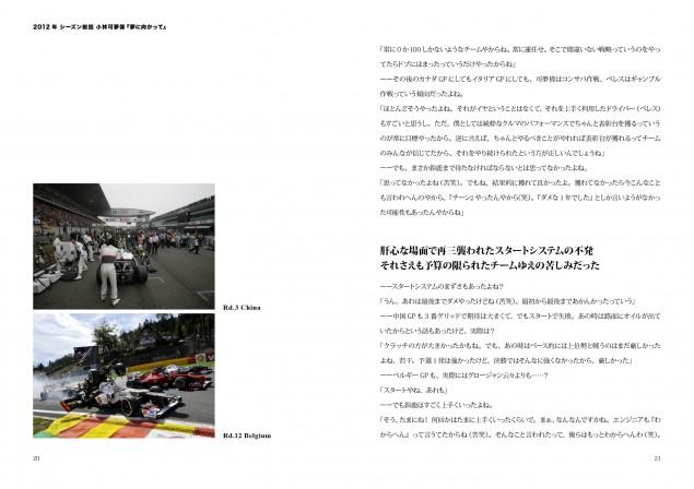 ITEM2012-0067-11