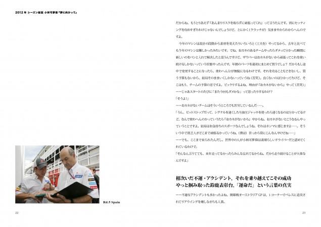 ITEM2012-0067-12