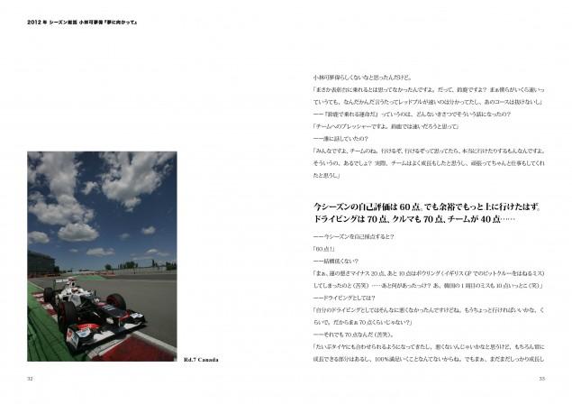 ITEM2012-0067-17