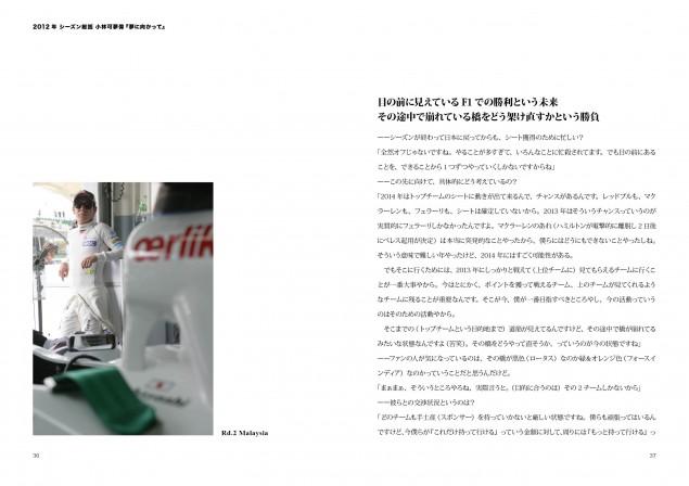 ITEM2012-0067-19