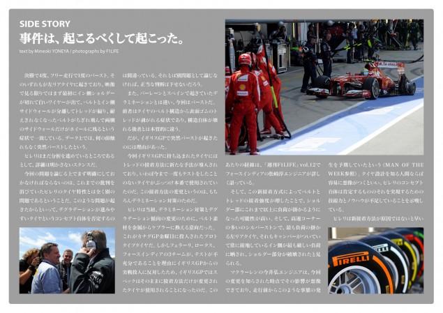 ITEM2013-0046_ページ_28