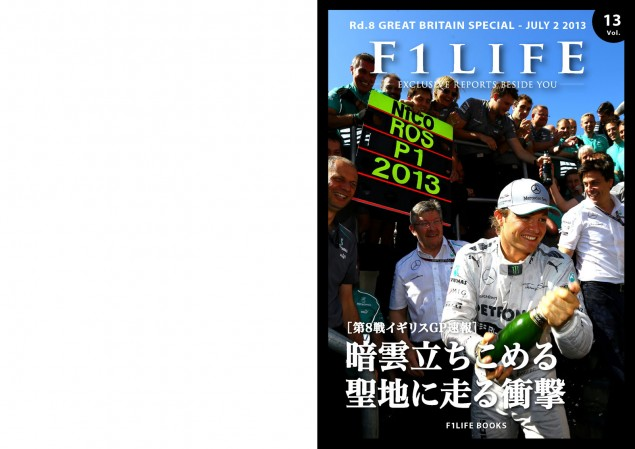 ITEM2013-0046_ページ_01
