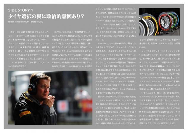 ITEM2013-0024_ページ_14