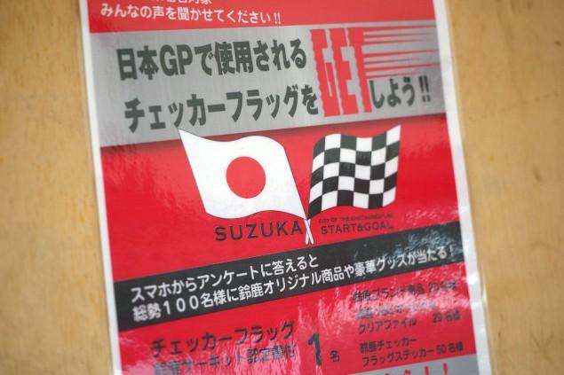 GPSQUARE-38