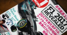 F1RACING-01