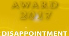 20171230_AWARD-2017-08